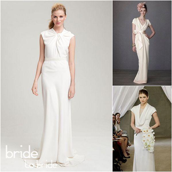 Свадебное платье как у дамы